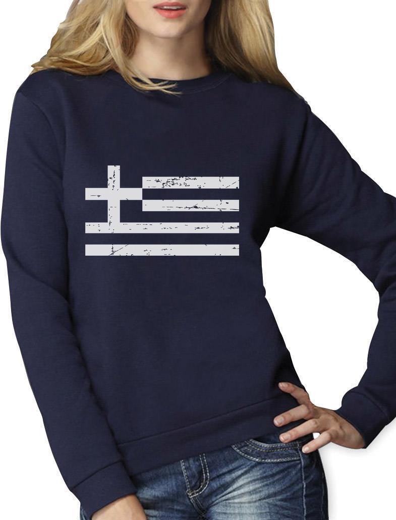 Greece Flag Vintage Style Retro Greek T-Shirt Gift Idea
